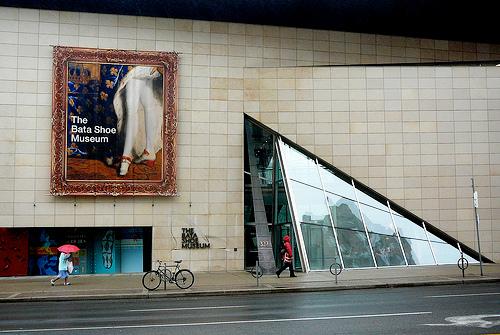 batashoemuseum